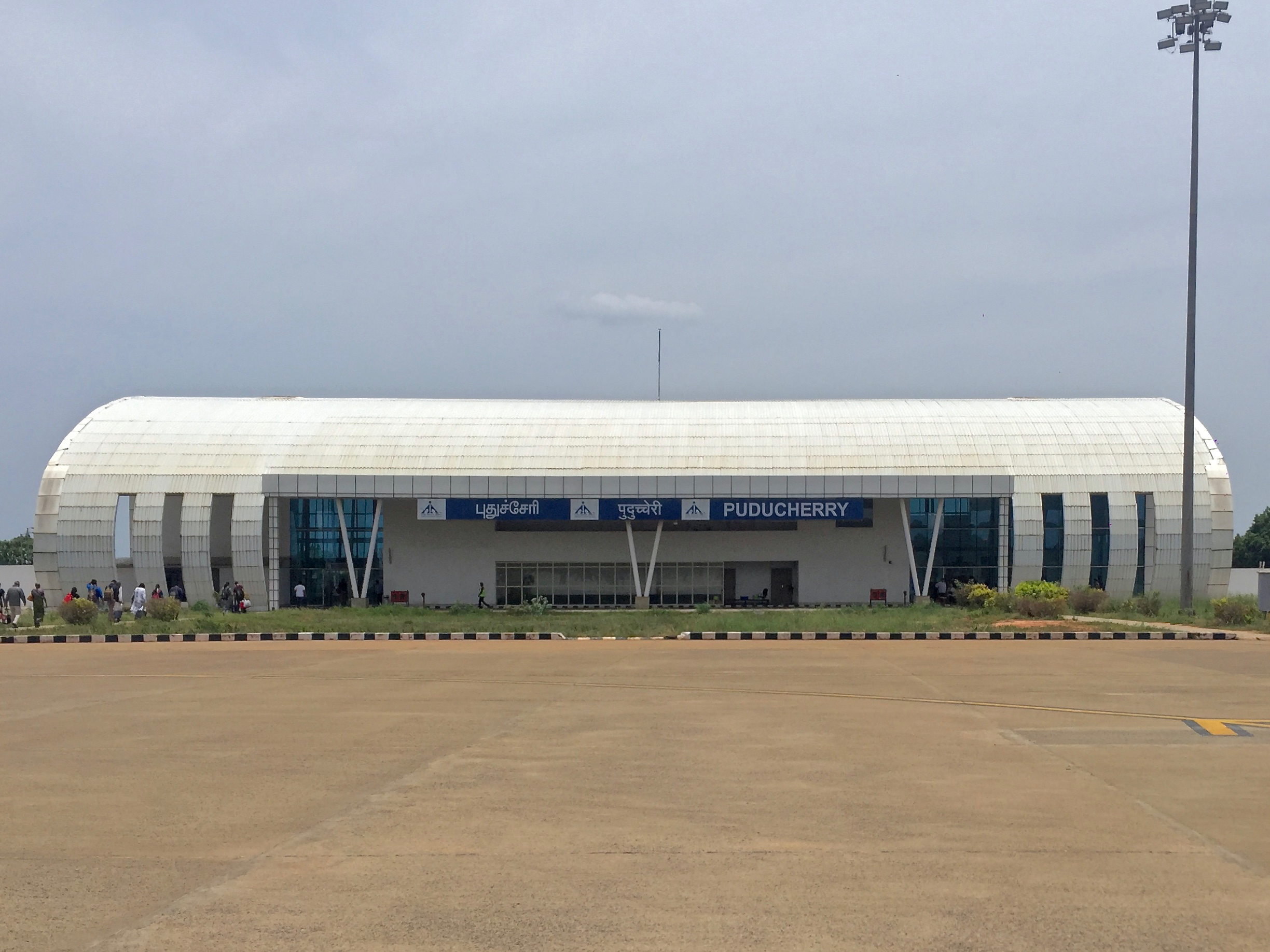 Airport Terminal Building, Puducherry Airport